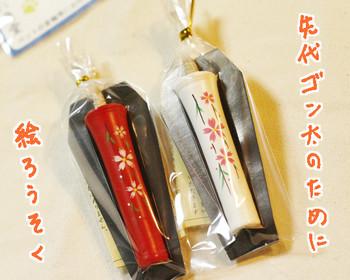 2015kyoto-31.jpg